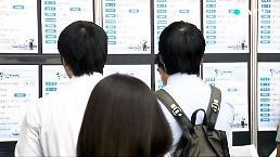 .韩青年相对失业率高居经合组织之首.