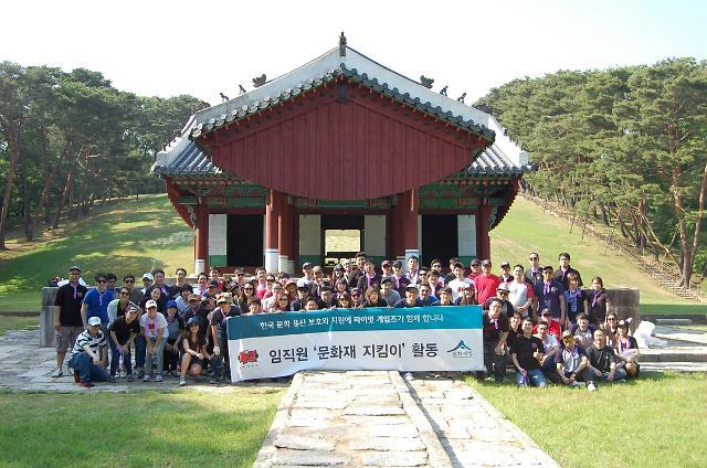 라이엇 게임즈, 헌인릉 방문 청정 자원봉사 진행