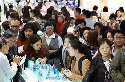 .首尔免税店竞标明日启幕 花落谁家备受关注.