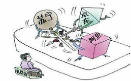 """.中国各大电商角力开抢""""海淘""""商标."""