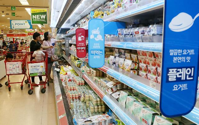 S. Koreas consumer inflation rate remains below 1% level for 6 straight months
