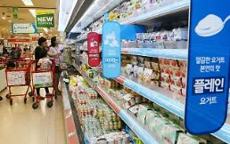 .S. Koreas consumer inflation rate remains below 1% level for 6 straight months.