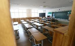 .Classroom remains vacant amid MERS fears .