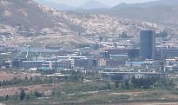 .【MERS】朝方要求韩国向开城工业区提供MERS检疫设备.
