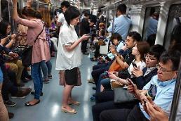 """.首尔:用宽带和Wi-Fi造就下一个""""硅谷""""."""