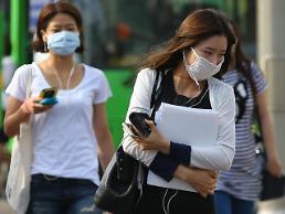 .【MERS】韩MERS确诊患者增至41人 新增5例感染.