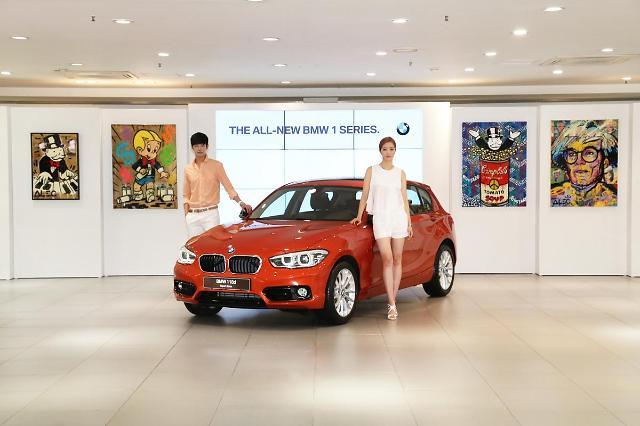 BMW, 성형수술한 뉴 1시리즈 공개