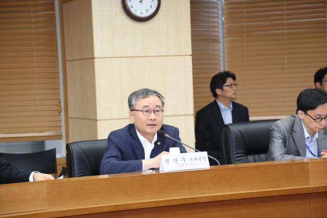 금융위, AIIB 가입 관련 금융사 간담회 개최