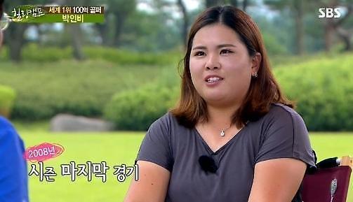 박인비,LPGA 위민스 PGA챔피언십 3연패..메이저 6승으로 박세리 넘어