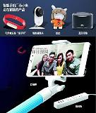 .小米韩国推出多款产品 放言10年内超越三星.