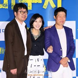 .South Korean crime drama The Classified File tops local box office upon its release  .
