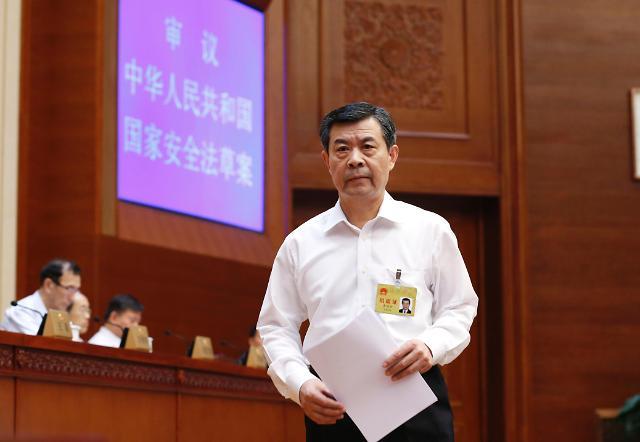 """중국 국가안전법 초안 """"우주·심해·극지방도 안보 범위"""""""