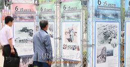 .Exhibition on Korean War held in Seoul .