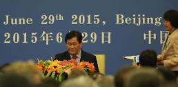 .亚投行协定正式签署 韩国成第五大股东.