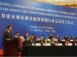 .多国期待中国投资 签署《亚投行协定》受瞩目.