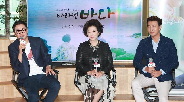 skyTV UHD TV영화 제작 발표회 개최