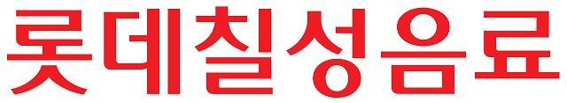 롯데아사히주류 경영권, 아사히홀딩스그룹으로
