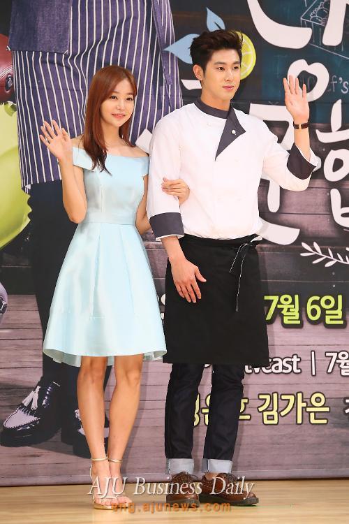 Actress Kim Ga-eun, K-pop boy group TVXQ member Yunho star in SBS Plus drama I Order You