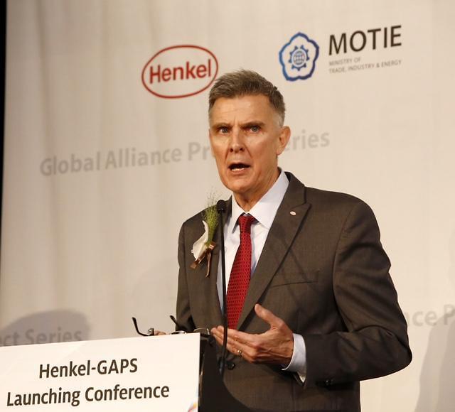 헨켈, 코트라 중매로 중소기업과 다중협력 사업 발굴