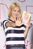.Hyoyeons HYO STYLE hits bookshelves.