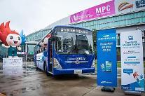 サムスン電子サービス、「光州夏季ユニバーシアード」でGALAXY 移動サービスセンター運営