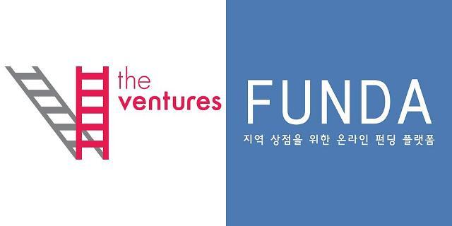 더벤처스, 크라우드 펀딩 플랫폼 '펀다'에 9억원 투자