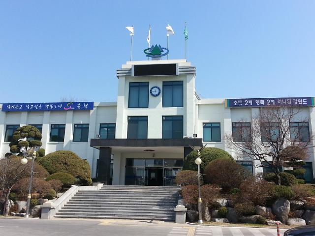 춘천시 제58회 전국여름철 종별 배드민턴선수권대회 15일부터 개최