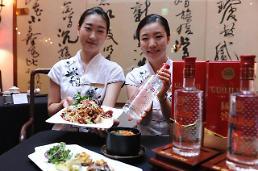 """.首尔酒店开始销售中国名酒""""国窖1573""""."""