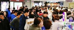 .Foreign tourist arrivals in S. Korea plunge 41% on-year in June in wake of MERS outbreak: KTO .