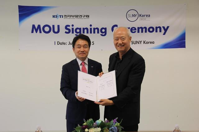 한국뉴욕주립대, 전자부품연구원과 업무협약 체결