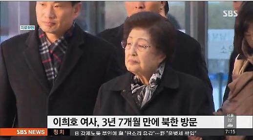 """""""이희호 여사 방북 비행기 폭파""""…협박 문건 유포"""