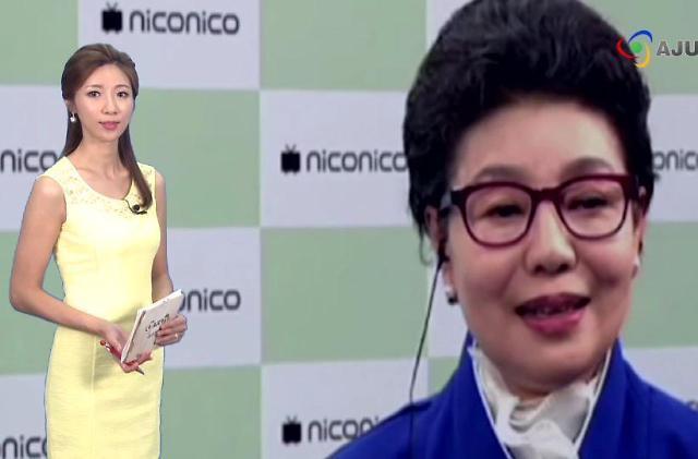 [AJU TV] 박근령 위안부 · 천황폐하...친일 망언에 중국 반응?