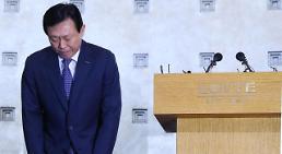 .韩乐天会长辛东彬公开致歉 称将全面进行改革.