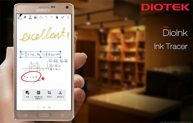 디오텍, 의료기기 업체 자원메디칼 인수