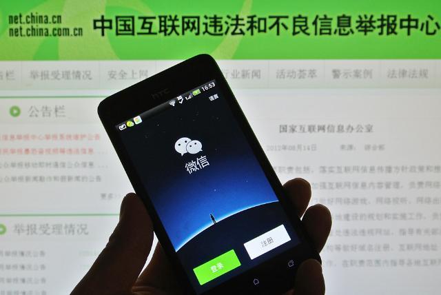 인터넷 단속 제국 중국...사이버 안보 위반 1만5000명 체포