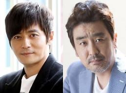 .张东健有望出演电影《7年的夜晚》 与柳承龙上演对手戏.
