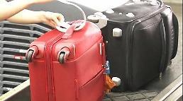 .韩廉价航空异国收取高额行李超重费 与本国最多相差4倍.