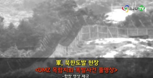 [AJU TV] 북한 사격 도발에 청와대 nsc 소집 예정…국가안전보장회의 nsc란?