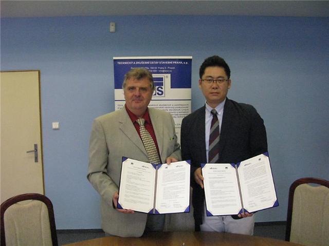 KTR, 유럽인증기관(TZUS)와 건축자재 내진장치 CE인증 업무협약