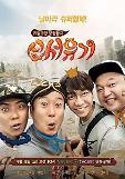 .《新西游记》下月4日网络首播 预告片引发超高期待.