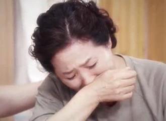 [영상] 부탁해요 엄마 6회 예고 산업스파이로 몰린 유진, 놀란 고두심 집 찾아온 감사팀 내쫓아