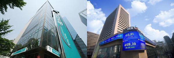 하나·외환은행 통합된 'KEB하나은행' 출범식