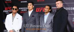 .Star fighters to compete in UFC Seoul event.
