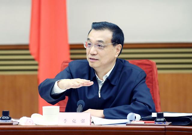 中재정부, 경제성장 5대 방안 발표...재정정책 개선 주력