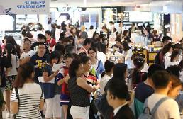 """.双节将至中国游客大举访韩 """"抢客大战""""一触即发."""