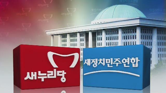 [2015 국감] 여야, 첫날부터 大충돌…상임위 파행 속출