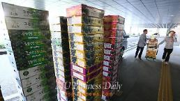 .A heap of gift boxes addressed to lawmakers for Chuseok holiday .