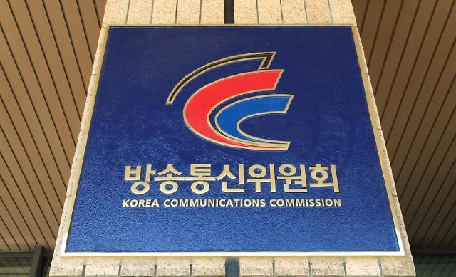 방통위, 방송광고 법규 위반 MBN에 과태료 1000만원 부과