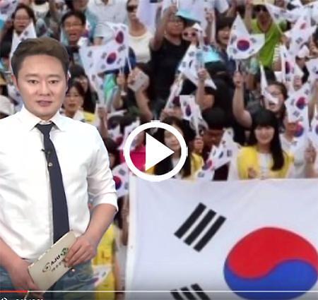 "[AJU TV] 개천절 대체휴일 여부 안행부 규정 어렵다 ""광복절도 10일전 발표?"""
