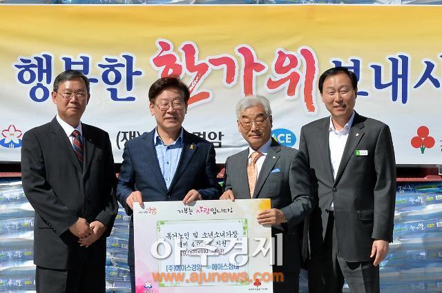 성남시 (재)에이스 경암 9천만원 상당 쌀 기탁